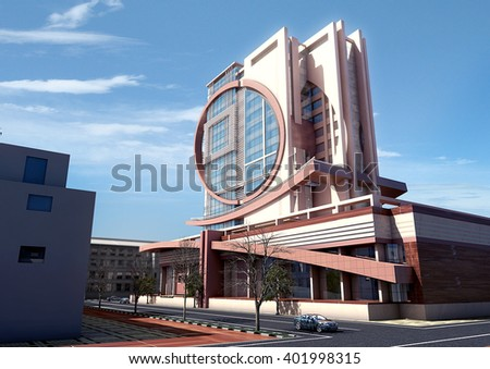 3d rendering - Commercial and administrative complex - back view - stock photo