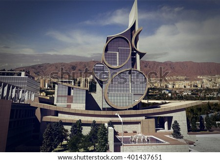 3d rendering - Hotel and administrative complex - Hotel 2 - stock photo