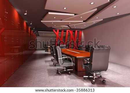 3d rendering interior of a modern meeting room