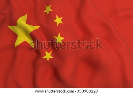 3d rendering of a China flag waving