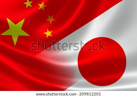 3D rendering of a merged Chinese and Japanese flag on silky satin. Concept of the mutually influential relations between the two countries politically and economically. - stock photo