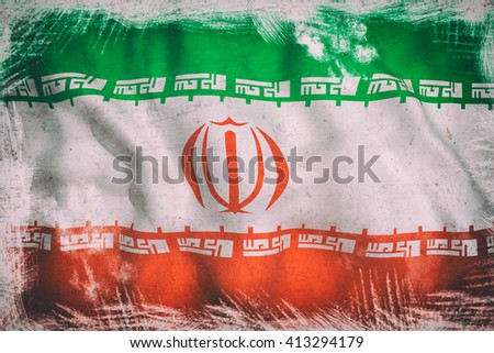 3d rendering of an Iran flag on a white background - stock photo