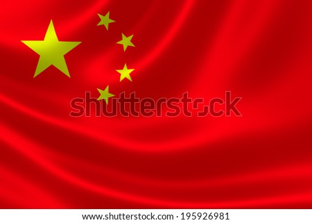 3D rendering of the Chinese flag on silky satin. - stock photo