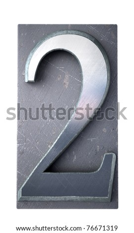 3D rendering of the number 2 in typescript print letter cases(part of a matching alphabet) - stock photo