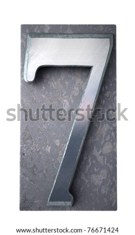 3D rendering of the number 7 in typescript print letter cases(part of a matching alphabet) - stock photo
