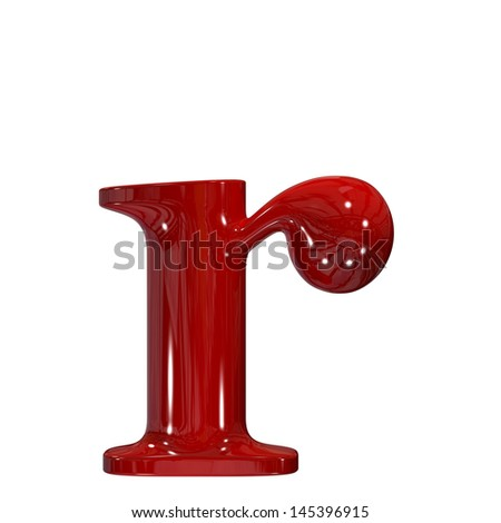 3d shiny red plastic ceramic letter collection - r - stock photo
