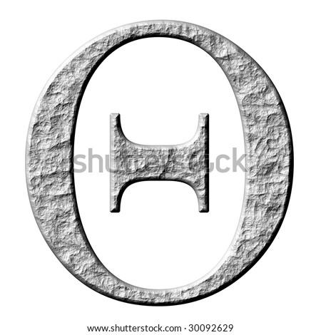 3d Stone Greek Letter Theta Stock Illustration 30092629 Shutterstock
