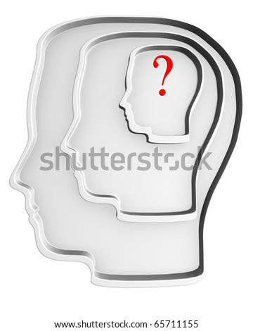 3d white head. Question mark on the center of labyrinth inside the head. Concept of confused mind. - stock photo