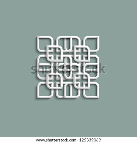 3d white pattern in arabic style. Raster version - stock photo