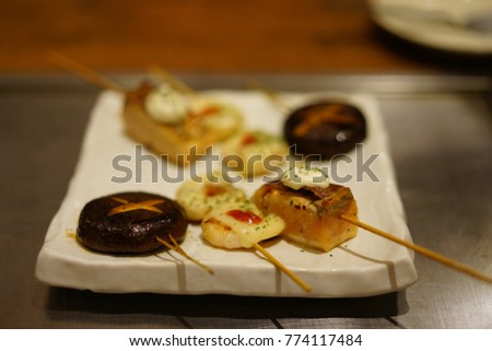 https://thumb7.shutterstock.com/display_pic_with_logo/167494286/774117484/stock-photo--deep-fried-skewers-in-tokyo-774117484.jpg