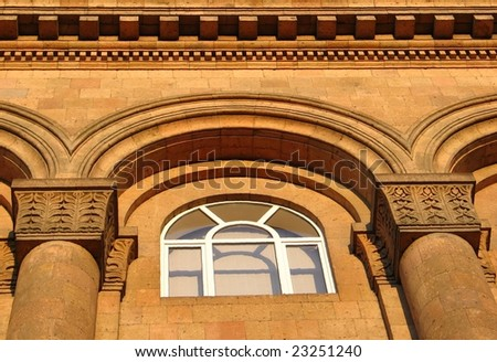 detail of armenian traditional architecture