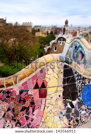 Detail of the bench in the park Guell, in Barcelona, Spain - stock photo