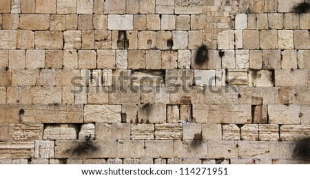 Detail of the Wailing Western Wall, December. Jerusalem, Israel - stock photo