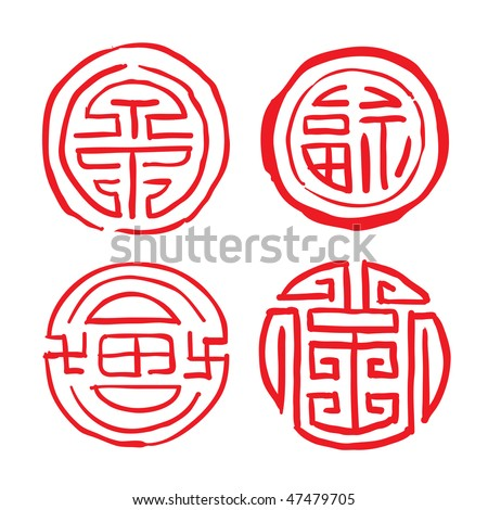 "4 different Chinese seals of ""Good Fortune"""