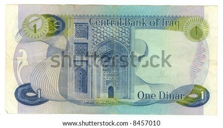 1 dinar biil of Iraq - stock photo