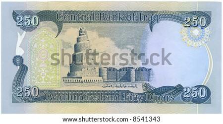 250 dinar bill of Iraq, blue pattern - stock photo