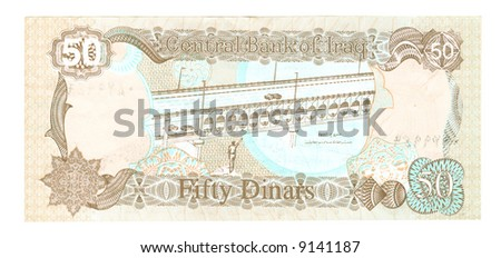 50 dinar bill of Iraq, cyan, beige, hazel colours