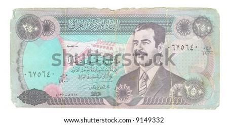 250 dinar bill of Iraq, cyan, grey colors - stock photo