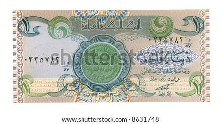 1 dinar bill of Iraq, slaty pattern - stock photo