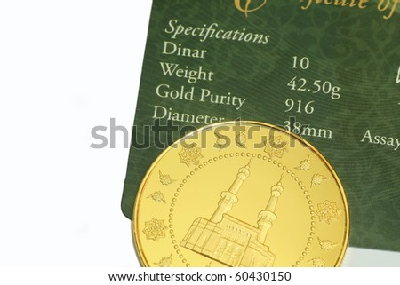 10 dinar with specification on white background - stock photo
