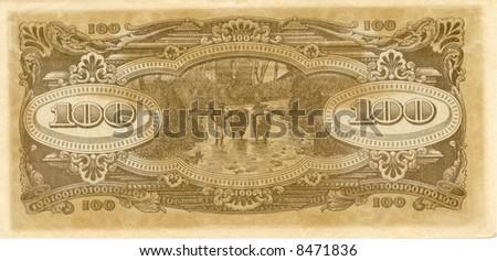 100 dollar bill of Japan, brown pattern - stock photo