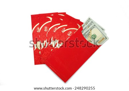 100 Dollars money inside lucky envelope or red packets for lunar New year isolated on white background  - stock photo
