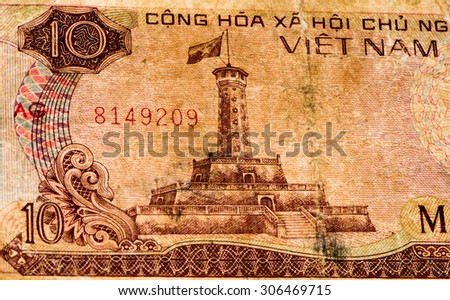 10 dong bank note of Vietnam. Dong is the national currency of Vietnam