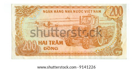 200 dong bill of Vietnam, biscuit pattern