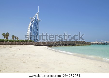 DUBAI, UNITED ARAB EMIRATES - 16 JUNE  2015  : Burj Al Arab, One of the most famous landmark of United Arab Emirates. Picture taken on June  2015.             - stock photo