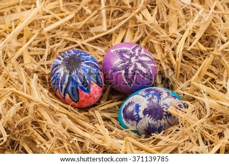 Easter. Religious. Paints.  Painted. On Friday. Orthodox Christian. To paint eggs . egg, holiday, bloom, pattern,floral, line, symbol, celebration, folk, traditional, illustration. nest