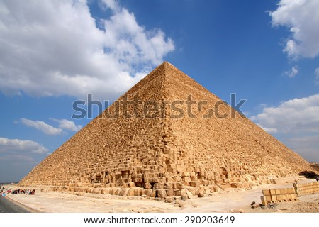 Egyptian great pyramid - stock photo