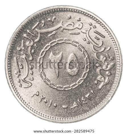 25 egyptian piasters coin isolated on white background - stock photo