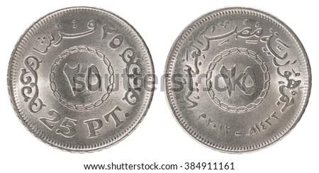 25 Egyptian piastres on a white background - set - stock photo