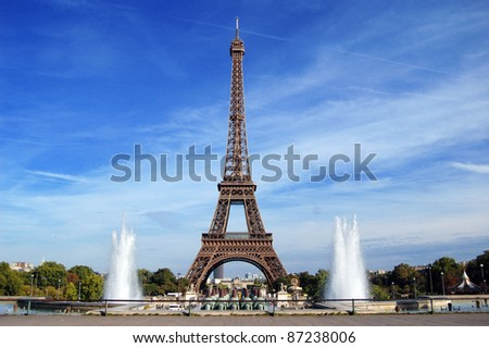 Eiffel Tower at sunny day in Paris, France - stock photo