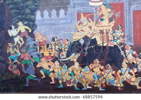 """Elephant and Demons go to the War"" Traditional Thai style painting  ""Ramayana"". This is traditional and generic style in Thailand. No any trademark or restrict matter in this photo. - stock photo"