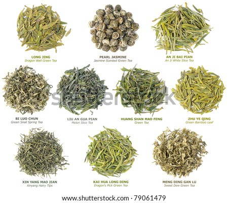 10 famous chinese green teas collection - stock photo