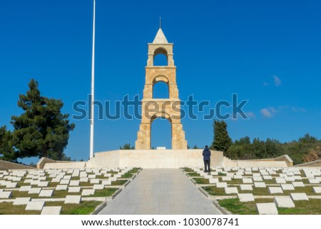 5 Feb 2018, 57th Turkish infantry martyrs memorial military cemetery in Gallipoli, Canakkale, Turkey