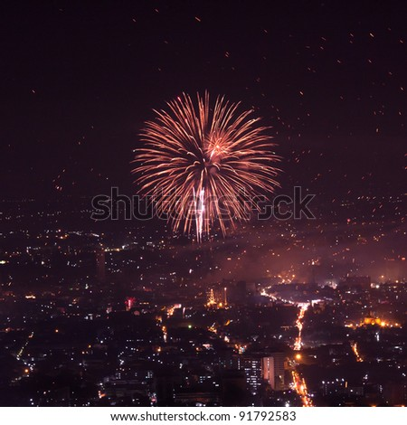 2012, Fireworks over the city in Chiang Mai , Thailand - stock photo