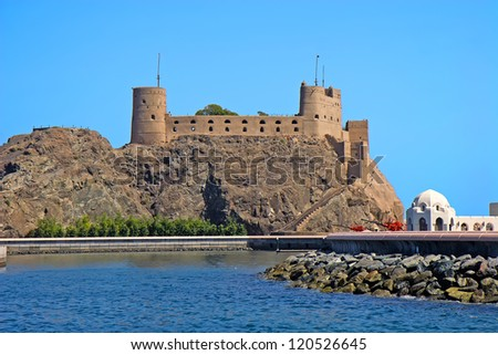 Fort Al-Jalali in Muscat, Oman.Iimpressive twin forts at the entrance of Old Muscat's harbor near Sultan Qaboos palace. View from Al-Mirani fort area - stock photo