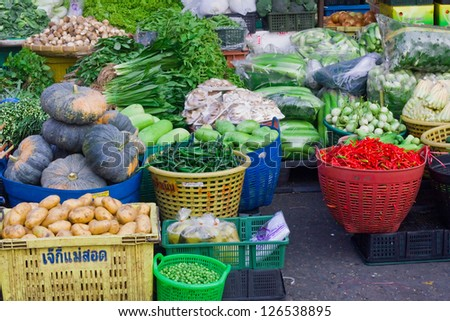 Fresh vegetables at farmers market - stock photo