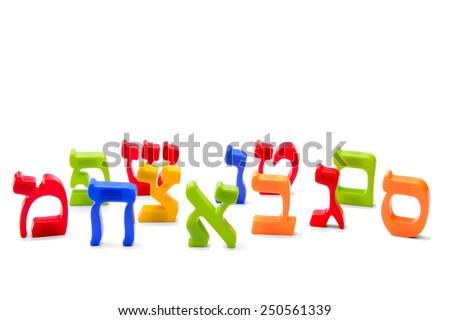 fridge magnet Hebrew alphabet spelling letters over white background - stock photo