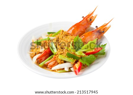 Fried Shrimps in Curry Powder - stock photo