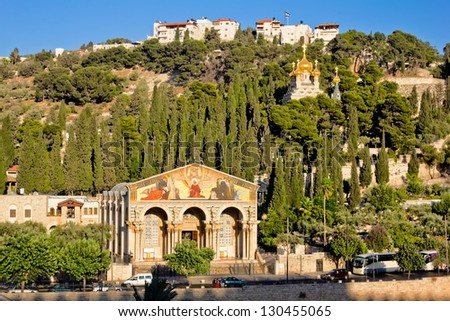 Gethsemane, and the Church of all Nations   on the Mount of olives in Jerusalem - stock photo