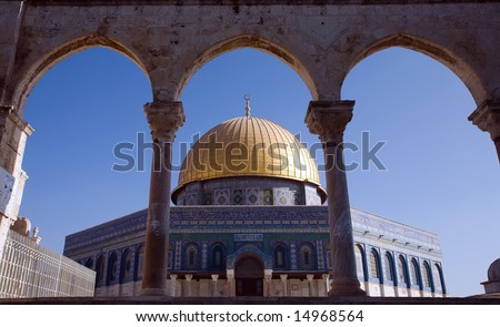 Gold Dome of the rock (The Mosque of Omar ) in Jerusalem early morning. - stock photo