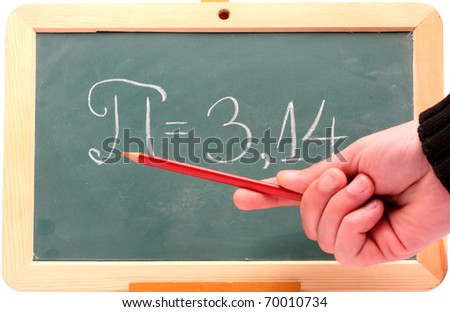 green blackboard with wooden frame - stock photo