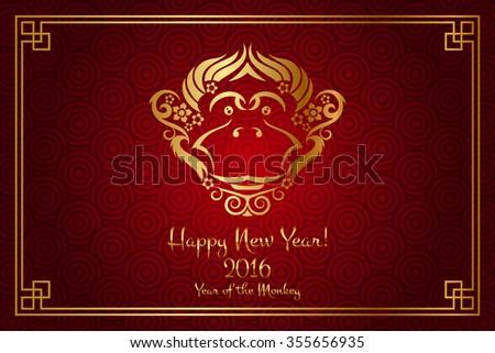 2016 Happy New Year background with monkey (Year of monkey) - stock photo