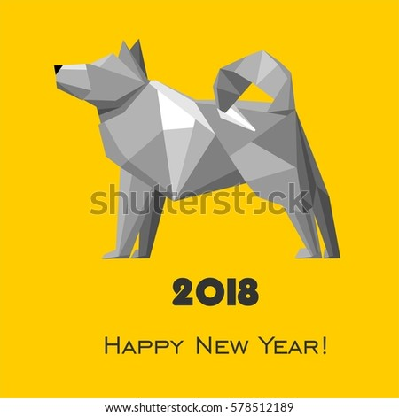 2018 Happy New Year. Greeting card. Celebration Yellow background with dog and place for your text. Illustration