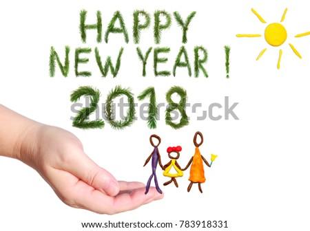 2018 happy new year greetings happy stock photo 783918331 shutterstock 2018 happy new year greetings happy family walking under the yellow bright sun shining m4hsunfo
