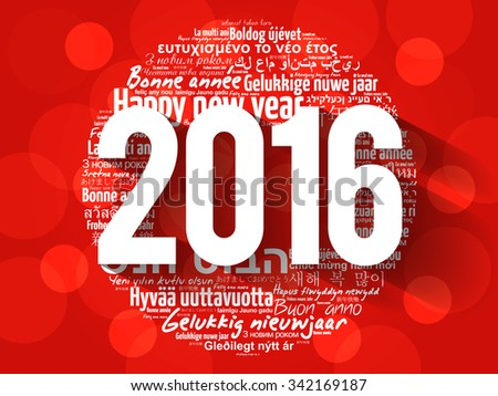 2016 happy new year different languages stock illustration 342169187 2016 happy new year in different languages celebration word cloud greeting card m4hsunfo