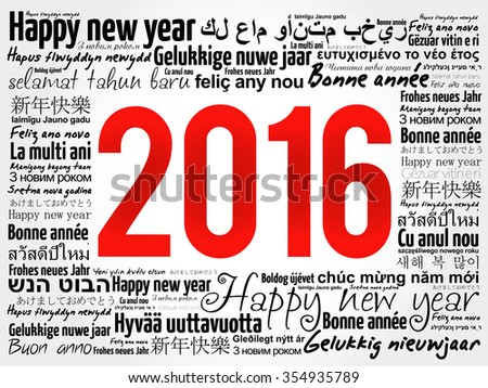 2016 Happy New Year in different languages, celebration word cloud greeting card